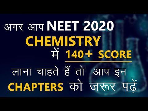 List of IMPORTANT CHAPTERS of Chemistry for NEET 2020 | By Anurag Pareek sir