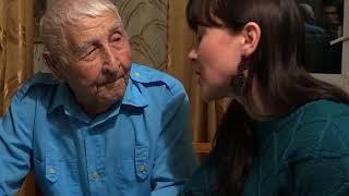 А.А.Мартынову 103 года (эфир 12.12.2017)