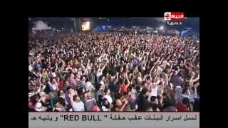 Wust El Balad Ft Cairokee ,, '3reb f Blad '3reba