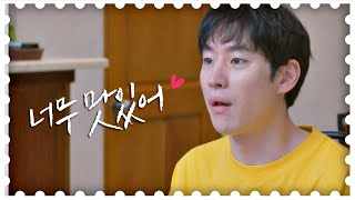 류준열(Ryu Jun yeol)x이제훈(Lee Je hoon)이 함께 하는 첫 조식! 모든 게 만족스러워♥ 트래블러(Traveler) 4회
