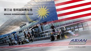 F3 Asian Winter Series Round 3 Malaysia Race 7 Saturday