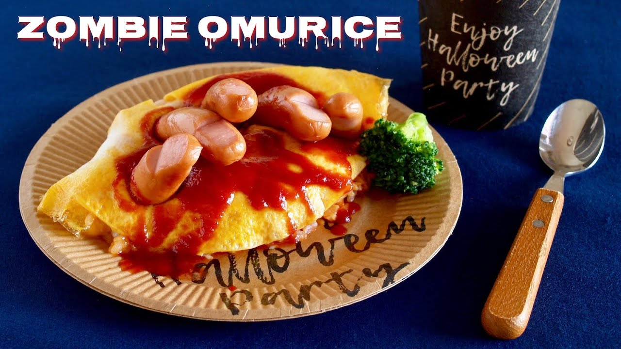 How To Make Omurice Easy Japanese Omelette Rice Recipe Ochikeron Create Eat Happy Youtube