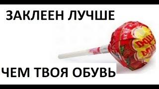 Лютые приколы. ЛУНТИК ПРОСТИТ ДОЛГ