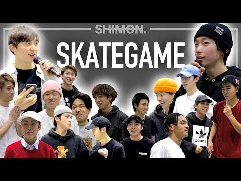 日本最強のプロスケーターでスケートゲーム大会!