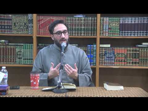 A Thematic Commentary On The Quran Part 16