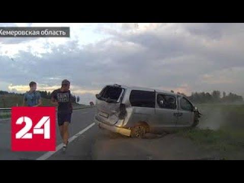 В Кемерово начался суд по делу о ДТП, в котором разбились юные футболисты