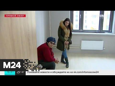 Пенсионерка из деревни Терехово получила квартиру в Некрасовке - Москва 24