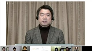 政治家と話そう:日本維新の会 橋下 徹 代表代行