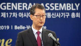 아태뉴스통신사기구 서울총회 개막…연합뉴스 의장사 선출 …