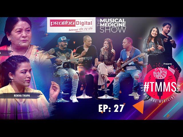 #TMMS The Musical Medicine Show   EPI 27   Rekha Thapa and Saraswati Thapa
