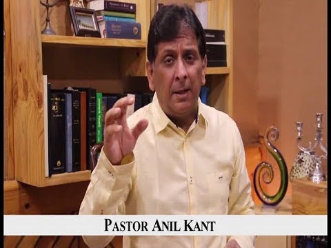 Two Eyes | Pastor Anil Kant | Zindagi Forever | Shubhsandeshtv