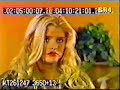 "Anna Nicole Smith ""Skyscraper"" extended outtakes"