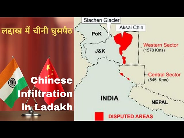 China in Ladakh - India-China Standoff at LAC |Defence Taiyari