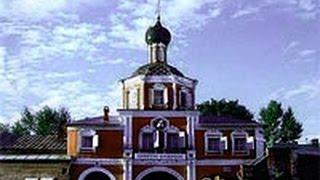 Ставропигиальный Зачатьевский  женский монастырь. г. Москва(Зачатьевский монастырь является древнейшим женским монастырем в Москве. В 1360 г. свт. Алексий, митрополит..., 2017-03-04T05:35:38.000Z)