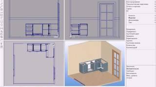Прием заказа на кухню. К3-Мебель 7.1. (часть 1)