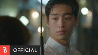 [Teaser] LYn, HANHAE(린, 한해) - LOVE