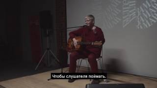 11 фактов о русском роке от Алексея Вишни