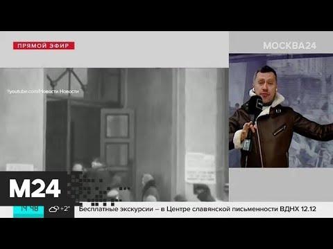 """История кинотеатра """"Художественный"""" - Москва 24"""