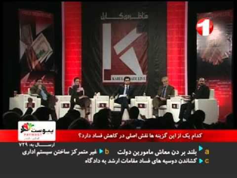 KABUL DEBATE LIVE EP18 PART2 مناظرهی کابل،
