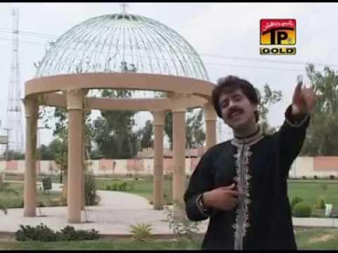Das Kenjha Pyar Keti | Abdul Salam Sagar | Soheri Shai Utey Akhe Sariyan De Hondi Ae | Album 3