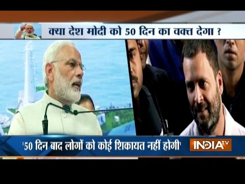 Demonetisation: PM Modi Mocks Rahul Gandhi for Visiting Bank to Change Old Notes