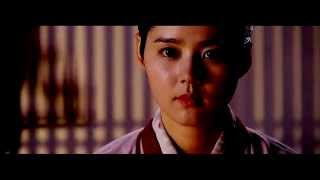 The Moon That Embraces the Sun || Trailer (HD)