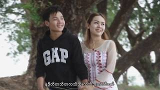 karen new song 2019 - ta poe nyaw -