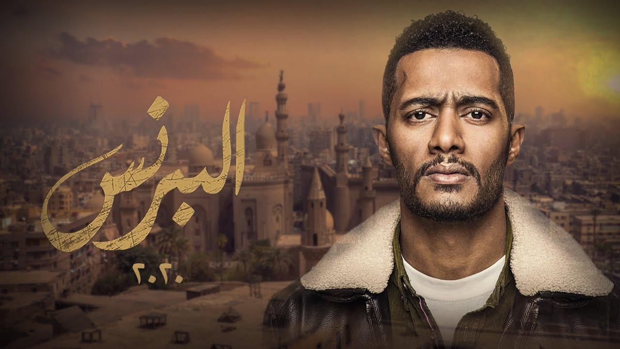 أغنية البرنس - من مسلسل البرنس بطولة محمد رمضان / غناء عمر كمال