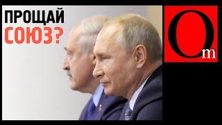 Лукашенко переиграл Путина. Суверенитет — это очень рентабельно