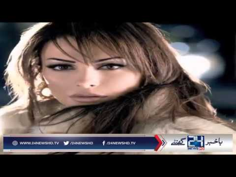Amal Hijazi leaves Music industry