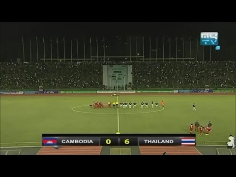 Highlights Cambodia U16 0-6 Thailand U16