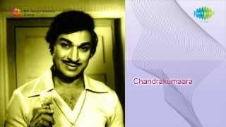 Chandra Kumara | Neene Neere song