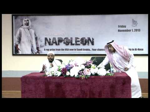 Why i embraced Islam -Nepolean ( Rap artist from USA)