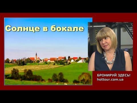 Секс туре по европе видео фото 340-746