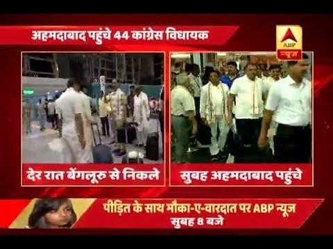 44 Gujarat Congress MLAs back home ahead of Rajya Sabha polls