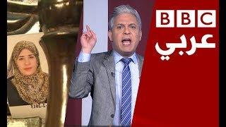 """بعد تقرير الـ بي بي سي """" اللي قلب مصر"""" .. معتز مطر : أقتلوا زبيده أو اطرحوها أرضاً !!"""