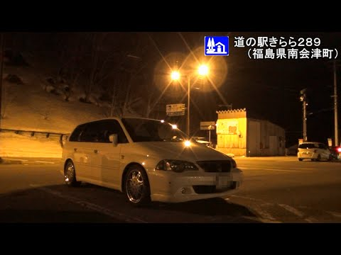 【HD 5.1ch】 福島県 南会津・喜多方ドライブ 「Japan Fukushima drive」