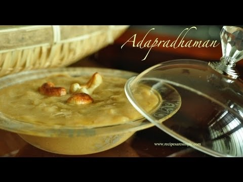 Ada pradhaman onam recipe recipesaresimple youtube ada pradhaman onam recipe recipesaresimple forumfinder Image collections