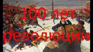 Факты об Октябрьской революции