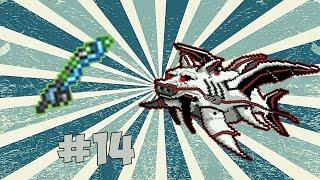 железный Рыброн и удочка на 100 рыбалки  Terraria 1.3.4.4 EXPERT с модами(МЕТАТЕЛЬ) #14