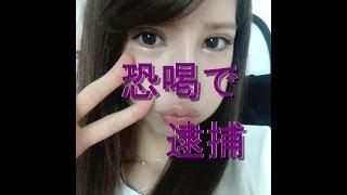坂口杏里ことANRIが逮捕された報道を伝えたのは、産経新聞だ。
