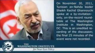 rached ghannouchi et le lobby juif aipac