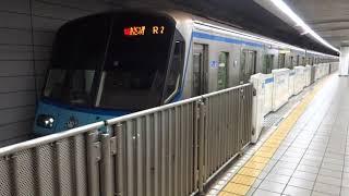 横浜市営地下鉄ブルーライン3000S形 湘南台駅発車