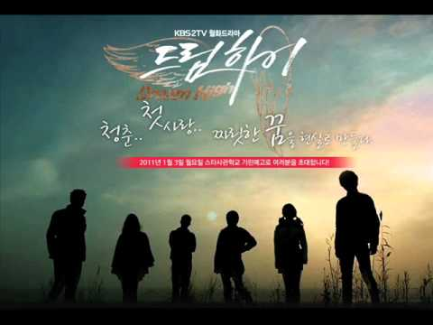 04. Dream High OST - ( Park Jin Young ) If