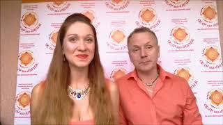 Ответы на вопросы о карме от Алексея Просекина и Марины Хмеловской