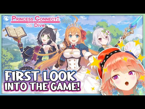 【Princess Connect! Re: Dive】PRE-RELEASE!!!! First Look into the English Version! #kfp #キアライブ