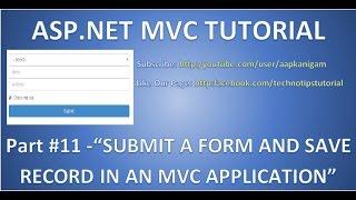 إدراج البيانات في قاعدة البيانات في ASP.NET MVC | تقديم نموذج وحفظ سجل | HD الفيديو - الجزء 11