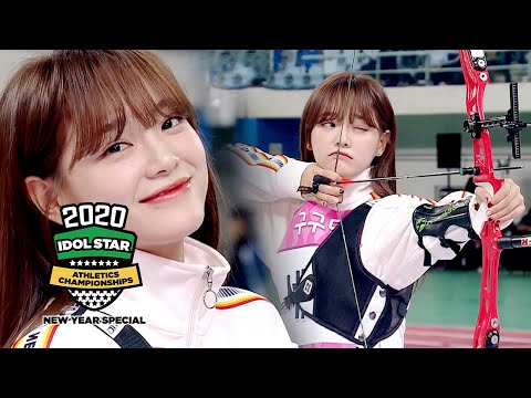 Se Jeong Casually Loaded The Arrow And Shot It [2020 ISAC New Year Special Ep 8]