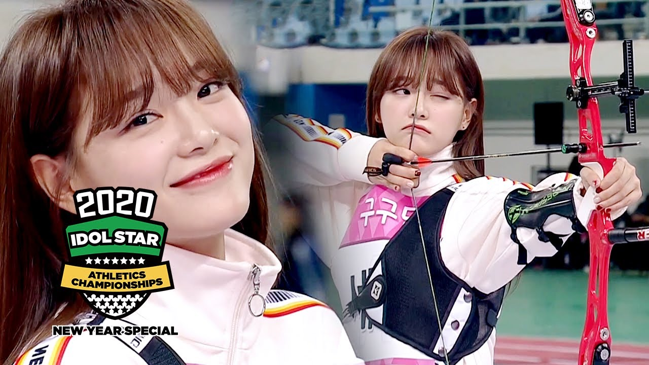 Download Se Jeong Casually Loaded the Arrow and Shot it [2020 ISAC New Year Special Ep 8]