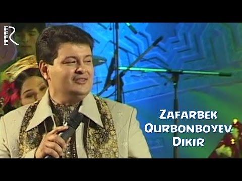 Zafarbek Qurbonboyev - Dikir | Зафарбек Курбонбоев - Дикир